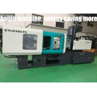 Buy cheap Professional Automatic Small Cap Injection Molding Machine Blue And White Color from wholesalers
