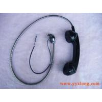 Wholesale telephone accessories from china suppliers