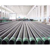 Wholesale GB3087 Low and Medium Pressure Boiler Pipe from china suppliers
