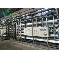 Wholesale Large Scale Commercial Desalination Systems , Domestic Desalination Plant from china suppliers