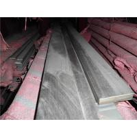 Wholesale DUPLEX S32750 Stainless Steel Flat Bar , SAF2507 Flat Metal Bar 1-20mm Thickness from china suppliers