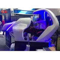 Wholesale Real Track 4-Axis Electric 9d VR Racing Driving Simulator VR Car Game Machine Equipment from china suppliers