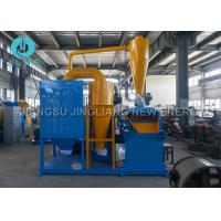 Wholesale Large Scale High Efficiency Scrap Copper Wire Recycling Machine from china suppliers