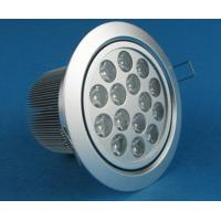 Wholesale Hight Brightness 15W Dimmable LED Ceiling Lights 1350lm Aluminum For Hotel from china suppliers