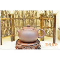 Wholesale Collection ChineseYixing Zisha Teapot Handmade Beautiful Shape Yellow Color from china suppliers