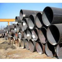 Buy cheap Large Diameter 64 Inch LSAW Steel Pipe API 5L X52 for Construction ISO Standard from wholesalers