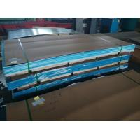 Wholesale LISCO 201  Stainless Steel Sheet 2B , NO.4 , 8K FINISHED Cold Rolled 201 Metal Sheet from china suppliers