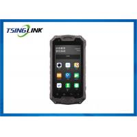 Wholesale Portable 4G Wireless Device , Handheld Audio Video Intercom System from china suppliers