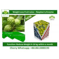 China Noni Powder Weight Loss Fruit Juice Expel Toxins For Slimming Underbelly on sale