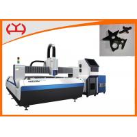 Wholesale Multi Mode Laser Sheet Cutting Machine Voltage 220V±5% Welded Frame Fast Response from china suppliers