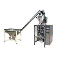 Wholesale Fruit Jam And Chilly Sauce Filling Sealing Factory Machines Automatic Liquid Mixing Machine from china suppliers