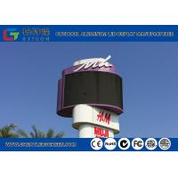 Wholesale Curved Or Special Structure Custom Led Signs RGB Full Color Video Signal Waterproof from china suppliers