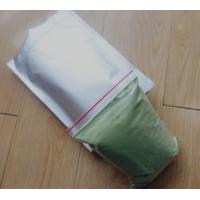Wholesale Dietetic Drink 200mesh Wheat Grass Powder 200g/bag alumi stand bag whole sale from china suppliers