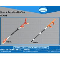 China General Cargo Handling Tools Cargo hands free tools-HIGHEASY SAFETY on sale