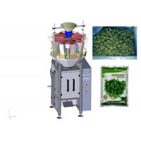 China Durable Frozen Food Packaging Machine With Nitrogen Flushing Device on sale