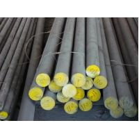 Quality Bright , polished 630 stainless steel round bar SGS BV dia 10-250mm , 630 for sale
