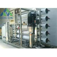 Wholesale Eco Friendly Commercial Reverse Osmosis Machine For Food Processing Factory from china suppliers