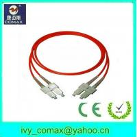 Wholesale LC to LC duplex multimode fiber optic patch cord from china suppliers