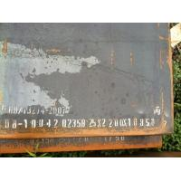 Quality Hot Rolled Carbon Steel Plate JIS Standard SS400 A106 For Shipbuilding for sale