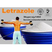 Wholesale Letrazole 112809-51-5 Anti Estrogen Natural Steroid White Powder from china suppliers