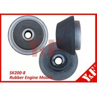 Wholesale Kobelco SK200-8 Excavator Parts Rubber Engine Mount / Shock Absorber from china suppliers