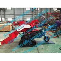 Buy cheap 4LZ-0.7 mini paddy combine harvester with crawler, rice wheat 14HP from wholesalers