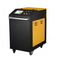 Wholesale Hand Held 200W Metal Laser Cleaning Machine For Metal Steel With Water Cooling from china suppliers