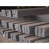 Quality Stainless Steel Flat Metal Bar 310S 2520 SGS / BV Inspection for sale