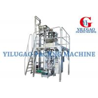 Single Lane 500 Grams Coffee Food Product Packaging Machine With Mitsubishi PLC Control Manufactures