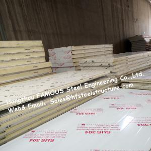 China Sliding Door / Swing Door PU Cold Room Panel Thickness 100mm For Walk In Freezer on sale