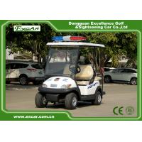 Wholesale White 4 Seater Electric Security Patrol Vehicles 48V 3.7KW Aluminum Material from china suppliers