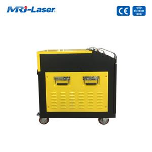Wholesale 100w Handheld Laser Rust Removal Machine For Energy & Mining from china suppliers