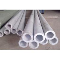 Quality 316 Stainless Steel Seamless Pipe / Tube for sale