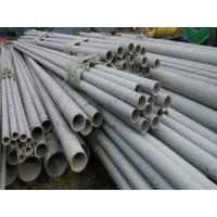 Wholesale Super Duplex Stainless Steel Tube UNS S32750 2507 ASTM A790 ASTM A789 from china suppliers