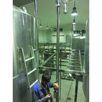 Wholesale High Efficiency Craft Beer Large Scale Brewing Equipment Siemens Control System from china suppliers