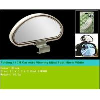 China Side mirror,Blind Spot mirror on sale