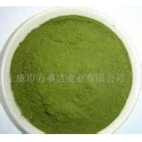 Wholesale 120mesh Wheat Grass Powder Super Green All Natural from china suppliers