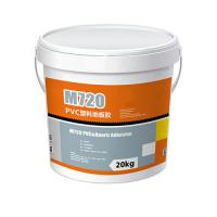 Wholesale Smooth Waterproof Quartz Floor Tile Adhesive Excellent Bonding Strength from china suppliers