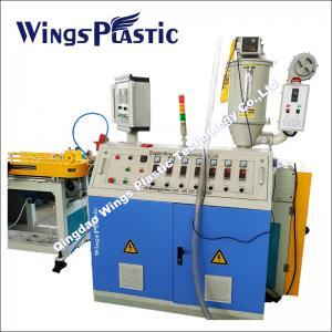 Wholesale Flexible Conduit Machine, PVC PE PP PA Corrugated Conduit Plastic Machine from china suppliers