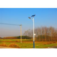 Wholesale 6m Led Commercial Solar Parking Lot Lights  , Solar Powered Area Lights Anti - Corrosion from china suppliers