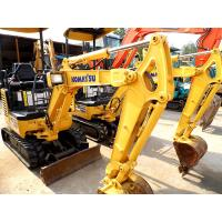 Wholesale KOMATSU PC18MR-2 1.8 Ton Mini Digger For Sale from china suppliers
