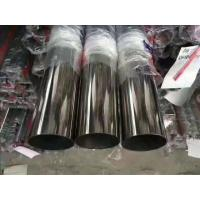Wholesale 201 ASTM A269 201 INOX Stainless Steel Welded Pipe Mirror Finish For Decoration from china suppliers