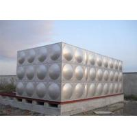 Wholesale SS304 Panel Water Storage Tank 30T from china suppliers