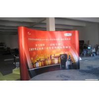 Portable Exhibition Booth Sia : Portable exhibition pop up display stands magnetic trade