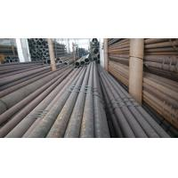 Quality Hot Rolled Carbon Steel Pipe Seamless for sale