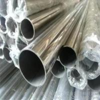 Wholesale Bright Surface Finished Stainless Steel Welded Pipe 201 202 304 316 316L from china suppliers