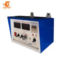 Wholesale 12 Volt 5 Amp Wall Mounting 2% Electrolysis Power Supply from china suppliers
