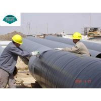 Wholesale Black Pipe Insulation Tape with Polyethylene Backing , Oil Gas Pipeline Tape Rust Prevention from china suppliers