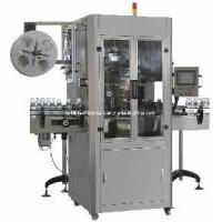 Wholesale PVC Shrinkable Sleeve Labeling Machine Spc-150b from china suppliers