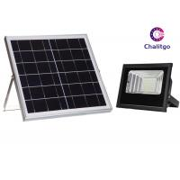 Buy cheap 1100LM 90LED 50W Solar LED Remote Control Lighting All in One Street Light from wholesalers